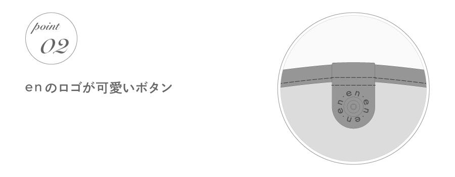 enショルダーのロゴ入り本革ボタン